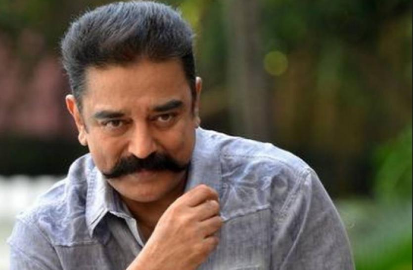 Tamilnadu : कमल हासन को लगा बड़ा झटका, MNM नेता अरुणाचलम ने थामा बीजेपी का हाथ
