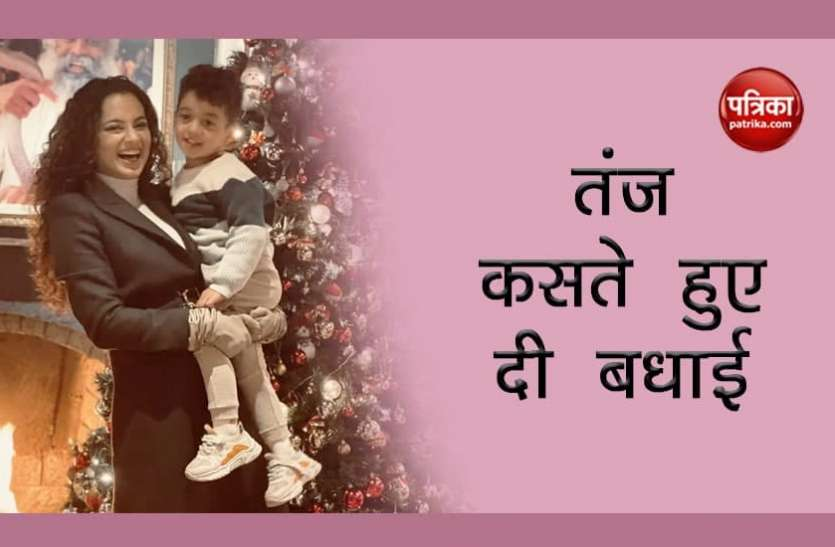 Kangana Ranaut ने क्रिसमस की बधाई देते हुए कसा तंज, बोलीं- जो सिर्फ हिंदुओं के त्योहारों...