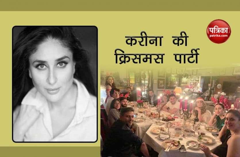 Kareena Kapoor Khan ने परिवार के साथ सेलिब्रेट किया क्रिसमस, देखें तस्वीर