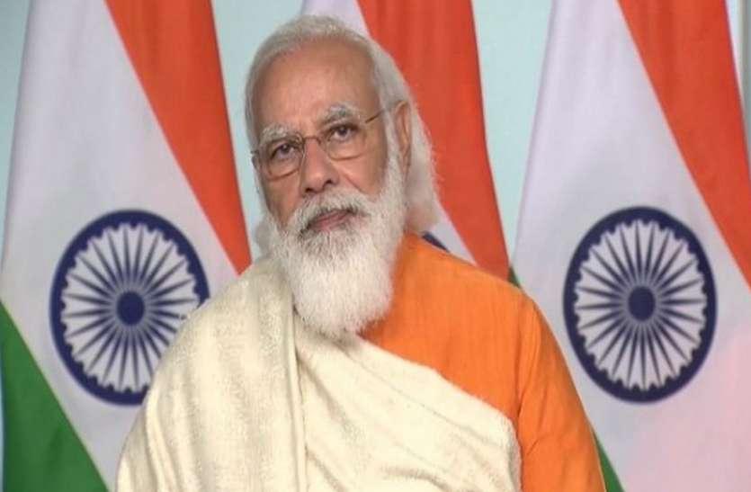 आत्मनिर्भर भारत अभियान टैगोर के दृष्टिकोण का सार: पीएम
