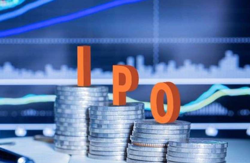 कोविड के साल में निवेशक मालामाल, आईपीओ से मिला औसतन 60 फीसदी का रिटर्न