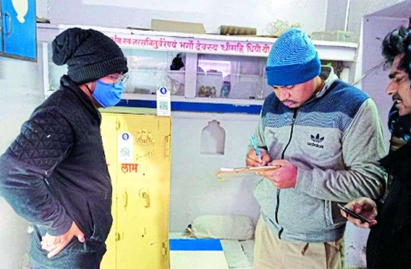 सर्राफ की दुकान में चोरी का प्रयास