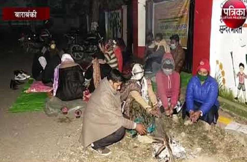 बीएसए ऑफिस का शिक्षामित्रों ने किया घेराव, ठंडी रात में कर रहे अनशन