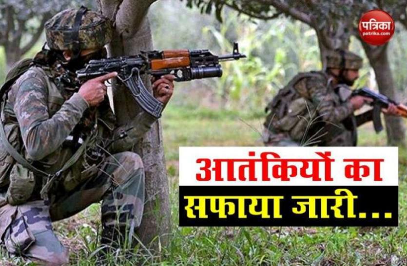 Jammu-Kashmir: सुरक्षाबलों के हाथ लगी बड़ी सफलता, मुठभेड़ में दो आतंकी ढेर