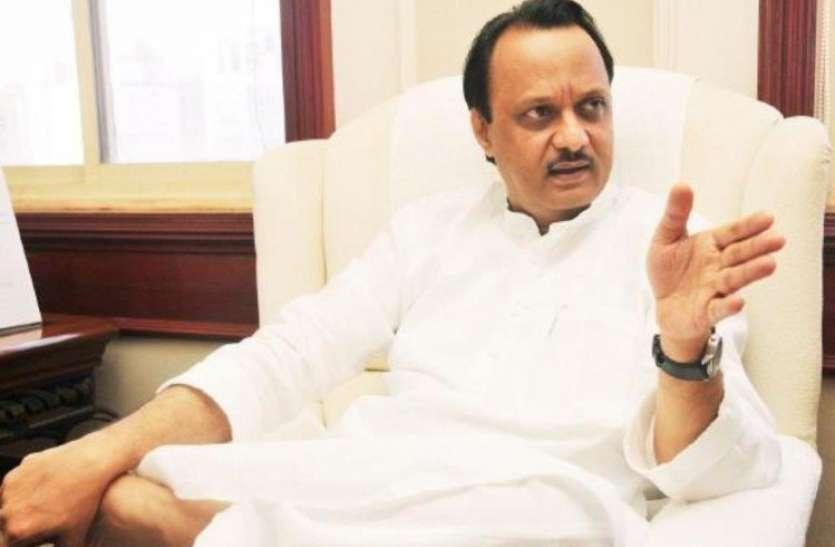 Maharashtra: अजित पवार का दावा, जल्द बड़ी संख्या में NCP में शामिल होंगे BJP नेता