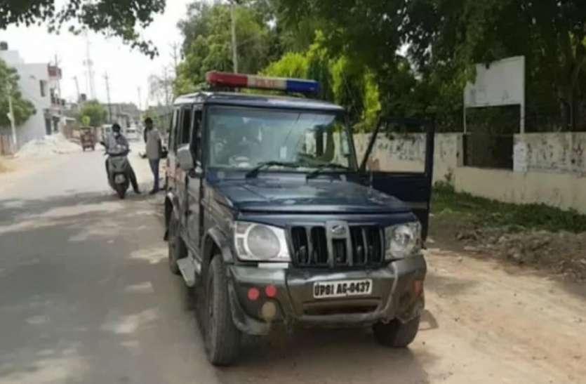 ड्यूटी से लौट रहे युवक की दोनों आंखें फोड़कर हजारों रुपए लूटे