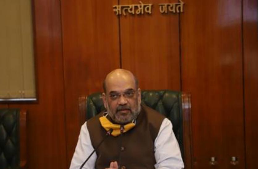Assam : आज गृह मंत्री अमित शाह चुनाव तैयारियों का लेंगे जायजा, गुवाहाटी में बटाद्रव पर्यटन केंद्र की रखेंगे आधारशिला