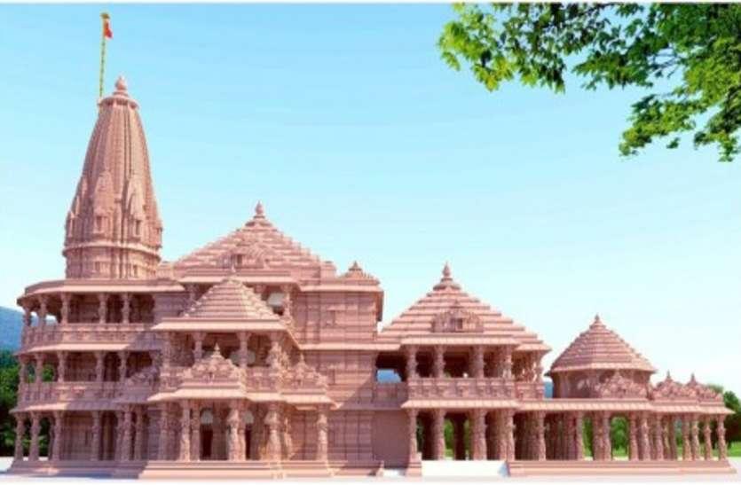 अयोध्या में श्रीराम मंदिर निर्माण के नाम पर उगाही, इस हिंदू संगठन के राष्ट्रीय अध्यक्ष के खिलाफ केस दर्ज