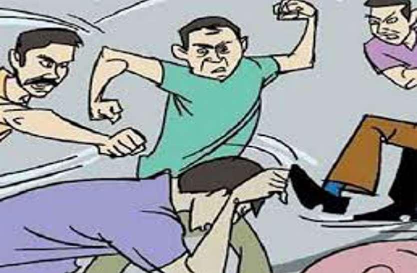 धोखे से बुलाकर 5 युवकों ने की युवक की बेदम पिटाई, अस्पताल में भर्ती, अपराध दर्ज