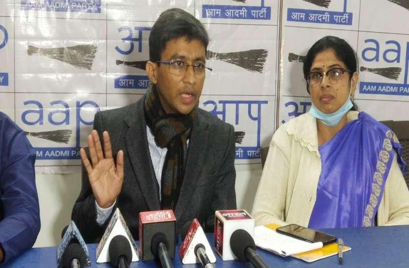 बीजेपी सरकार नौजवानों से कर रही है फ्रॉड : वंशराज दूबे