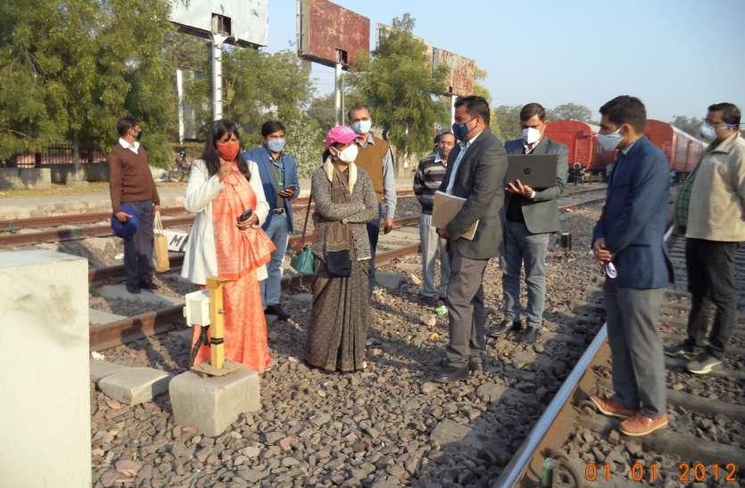 RAILWAY--अपर  रेल  महाप्रबंधक ने एचएबीडी का निरीक्षण किया