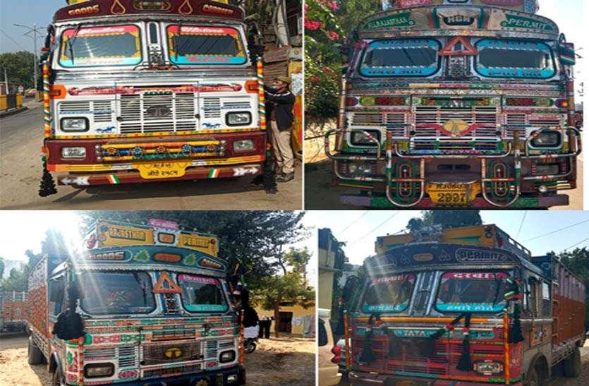 बजरी का अवैध परिवहन कर रहे चार ट्रक जब्त