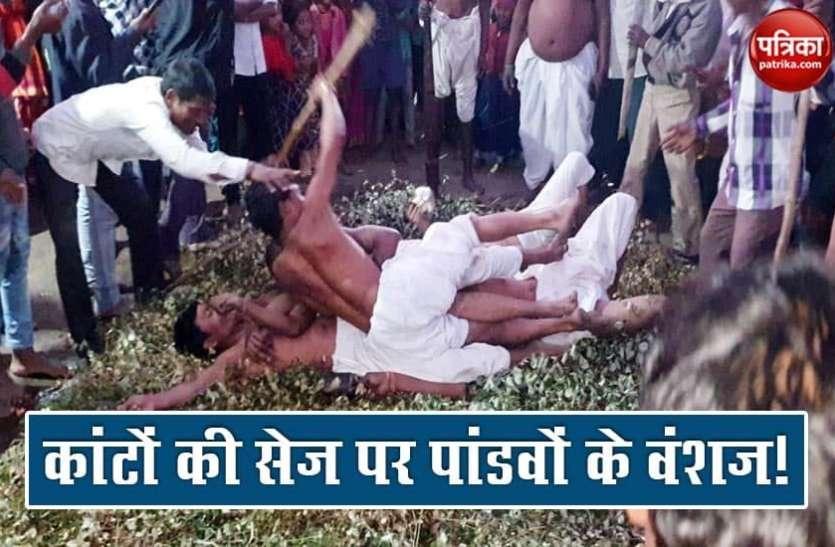 पांडवों का वंशज बताकर कांटों पर लेटते हैं ये लोग, मन्नत पूरी करने के लिए करते हैं खतरनाक काम