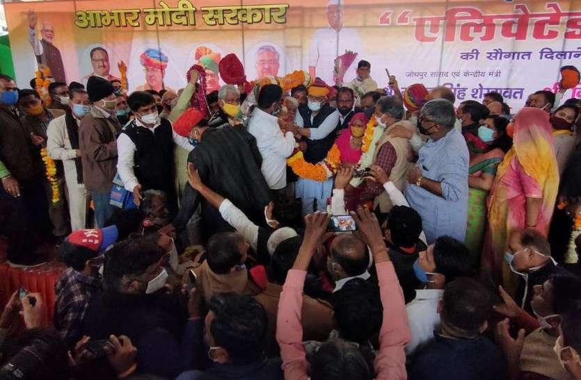 जोधपुर में एलिवेटेड रोड स्वीकृत होने पर मंत्री शेखावत का हुआ स्वागत