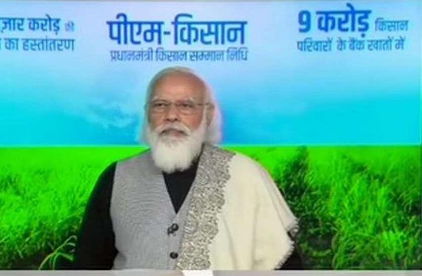 बंगाल के 70 लाख से अधिक किसान योजना के लाभ से वंचित: मोदी