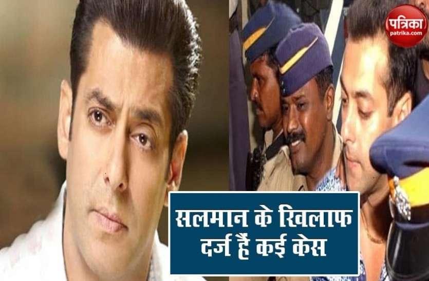 एक नहीं बल्कि पांच बड़े आपराधिक केस में फंस चुके हैं Salman Khan, जा चुके हैं जेल भी