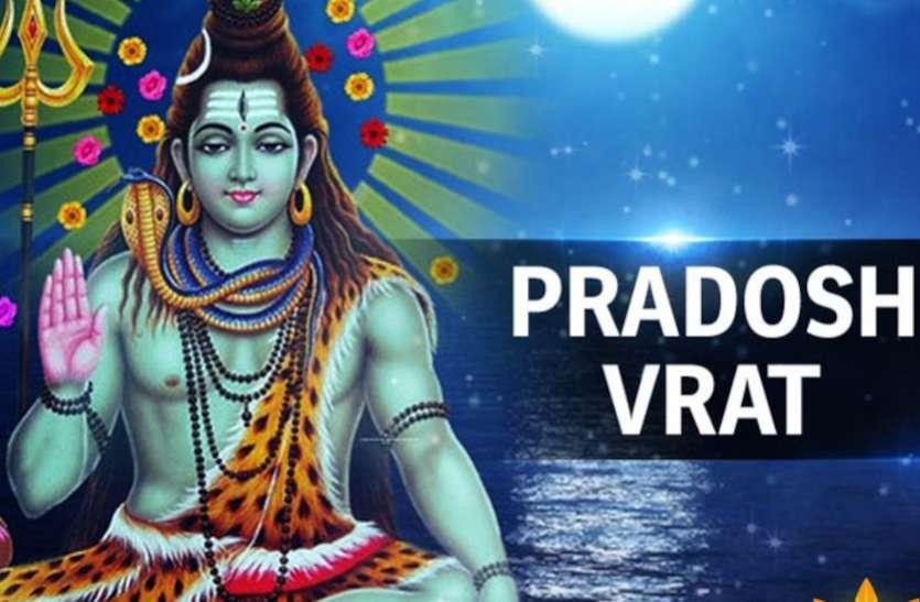 Pradosh Vrat 2020 बेहद खास है साल का अंतिम प्रदोष व्रत, जानिए शिवजी का प्रिय भोग, पूजा विधि और शुभ मुहूर्त