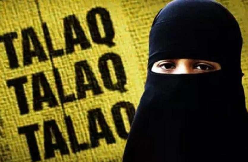 विदेश में पत्नी को तीन तलाक दे भागा पति, बच्चों संग कुवैत में फंसी पीड़िता ने लगाई मदद की गुहार