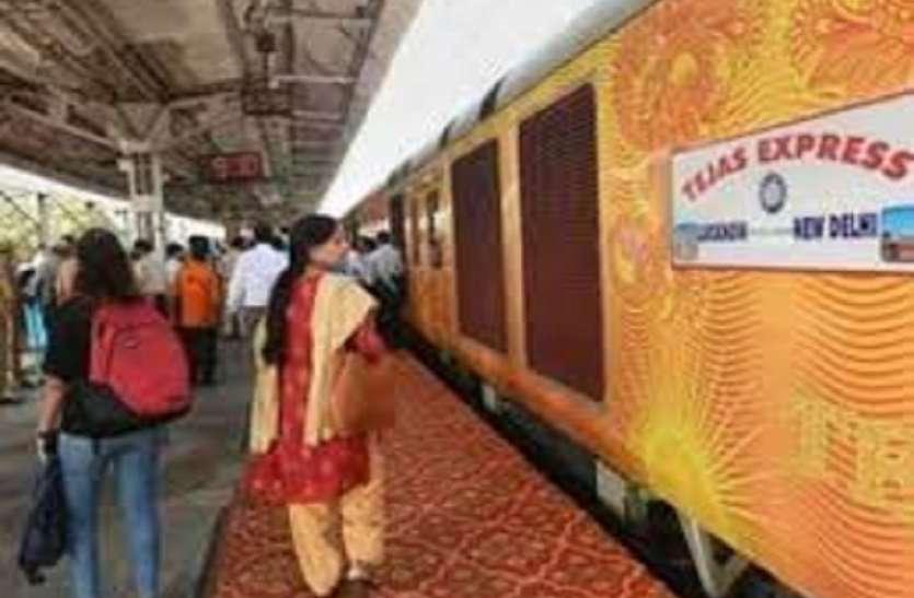 दिल्ली से अयोध्या पहुंचेगी तेजस ट्रेन व्यापारियों ने कहा बढ़ेंगे पर्यटक व्यापार का होगा विस्तार
