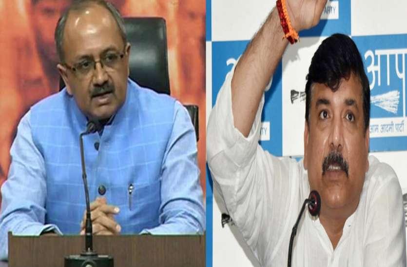 मंत्री सिद्धार्थनाथ सिंह और संजय सिंह के बीच छिड़ा ट्विटर वार