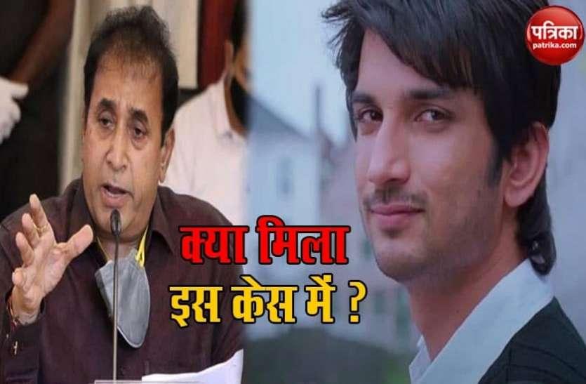 महाराष्ट्र के गृहमंत्री Anil Deshmukh ने सुशांत केस में CBI से पूछा सवाल, कहा- '5 महीने हो गए, क्या मिला बताइए?'