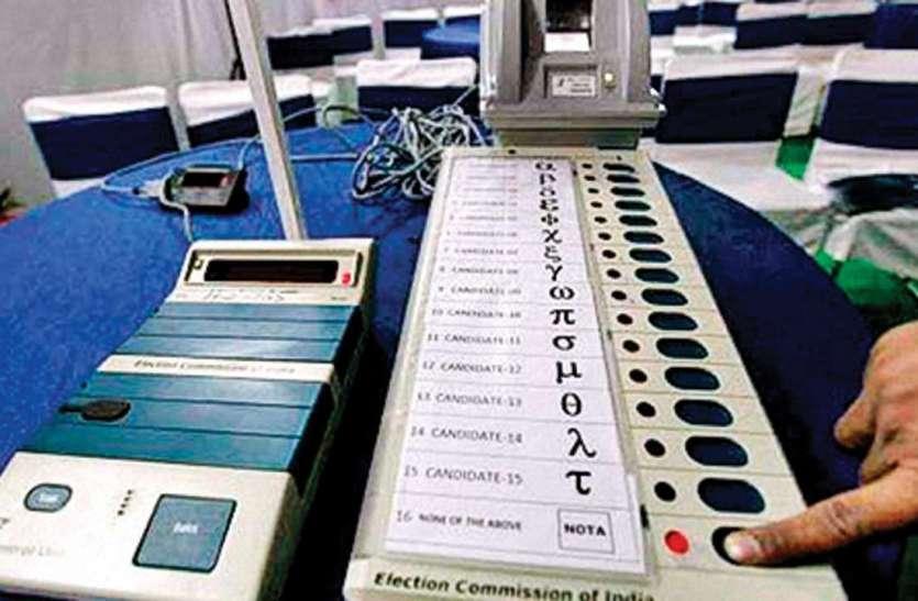 निकाय चुनाव की घोषणा : भींडर में होगा रोचक मुकाबला, तीनों पालिकाओं में 25-25 वार्ड