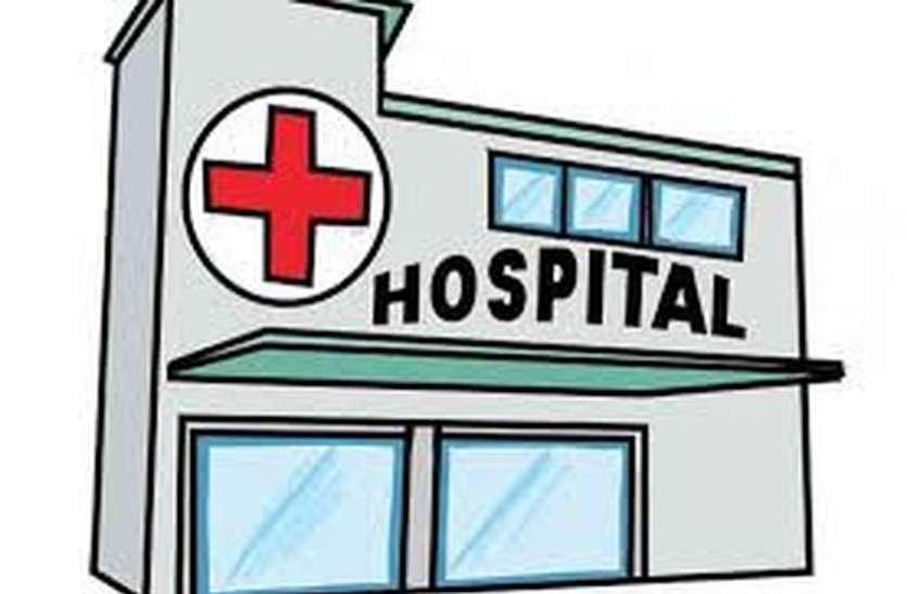 कोविड अस्पताल का यह कैसा हाल? नग्न अवस्था में तपड़ती रही मरीज, डॉक्टर का कोई पता नहीं, हुई मौत