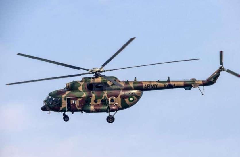 Pakistan: सेना का हेलीकॉप्टर क्रैश, पायलट समेत 4 लोगों की मौत