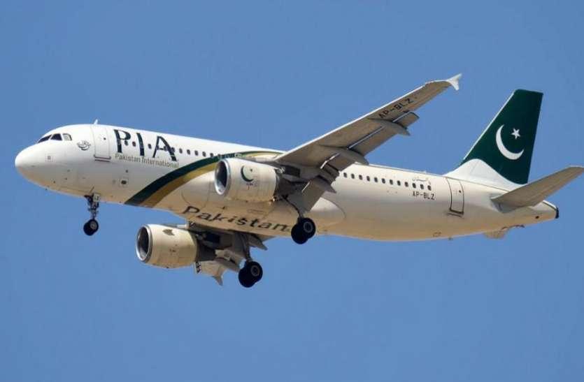 पाकिस्तान इंटरनेशनल एयरलाइंस को बढ़ा झटका, यूरोपीय यूनियन ने फिर लगाया 3 महीने का प्रतिबंध