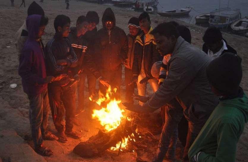 मौसम : अलसुबह कड़ाके की ठंड, रातें भी हुईं धुंध से सराबोर- देखें वीडियो