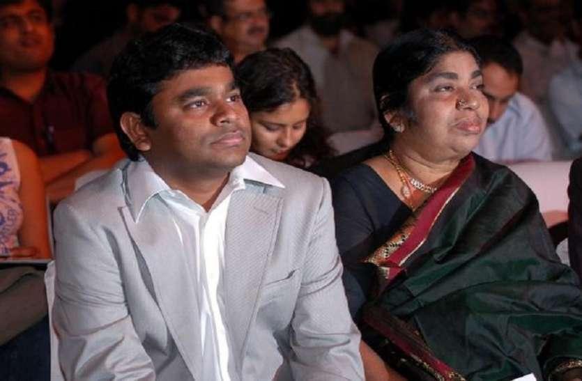 AR Rahman की मां का निधन, सिंगर ने सोशल मीडिया पर दी जानकारी