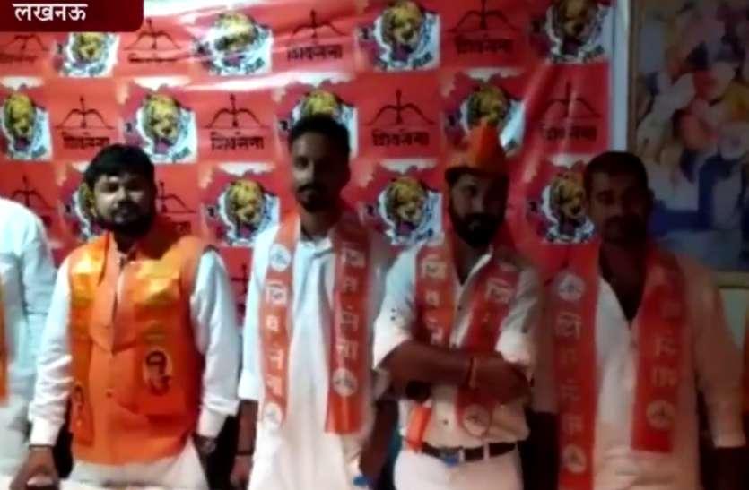 Panchayat Election 2020 :शिवसेना लड़ेगी उत्तर प्रदेश में पंचायत चुनाव
