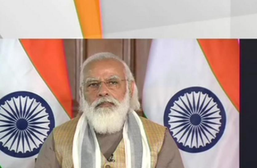 PM Modi ने देश की पहली चालक रहित मेट्रो का किया उद्घाटन, कहा - भारत तेजी से स्मार्ट सिस्टम की दिशा में आगे बढ़ रहा है
