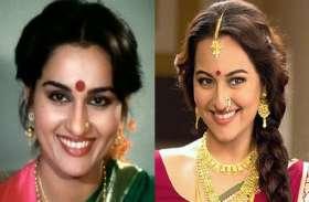 जब रीना रॉय को बताया जाने लगा Sonakshi Sinha की असली मां, एक्ट्रेस ने कही थी ये बड़ी बात