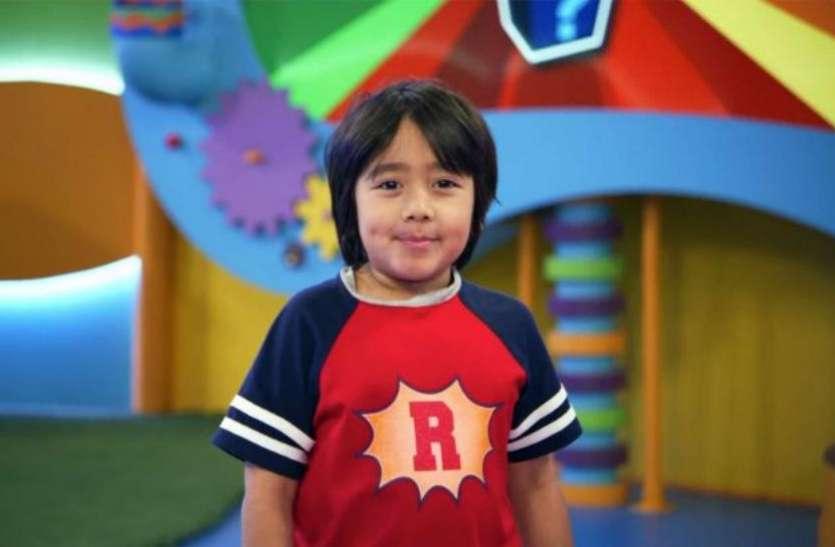 America: 9 साल के बच्चे ने महज तीन साल में Youtube से कमाए 5.5 अरब रुपये