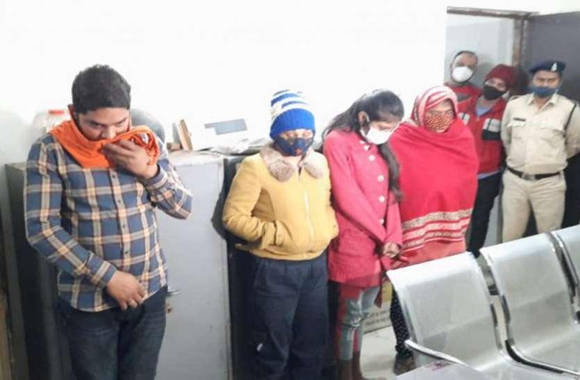 न्यू ईयर जश्न के लिए दिल्ली से बुलाई गई थी कॉल गर्ल, दलाल सहित चार गिरफ्तार