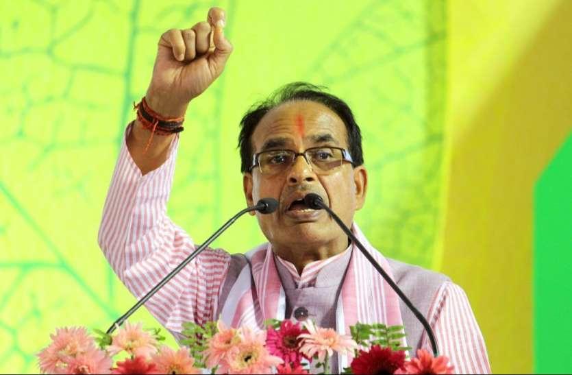 शिवराज सिंह ने कांग्रेस पर कसा तंज, पार्टी के स्थापना दिवस पर राहुल के विदेश जाने को बताया दूर्भाग्यपूर्ण