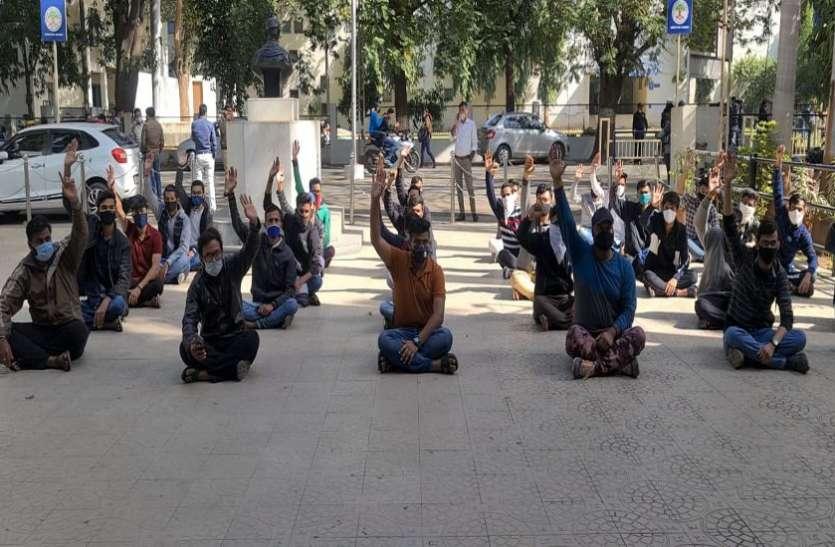 ऑनलाइन परीक्षा की मांग के साथ विद्यार्थियों ने किया प्रदर्शन