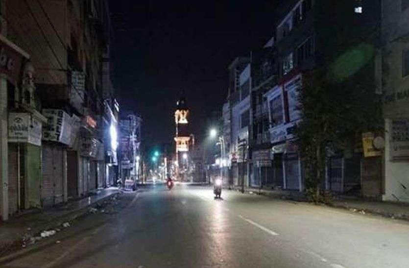 करौली जिले के इन शहरों में 31 दिसम्बर को रहेगा रात्रि कफ्र्यू