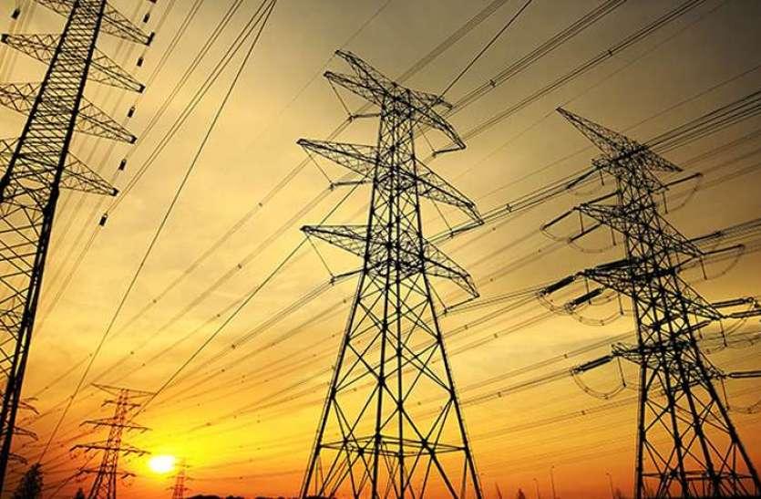 मध्यप्रदेश को अब तक की सबसे सस्ती सोलर बिजली मिलेगी