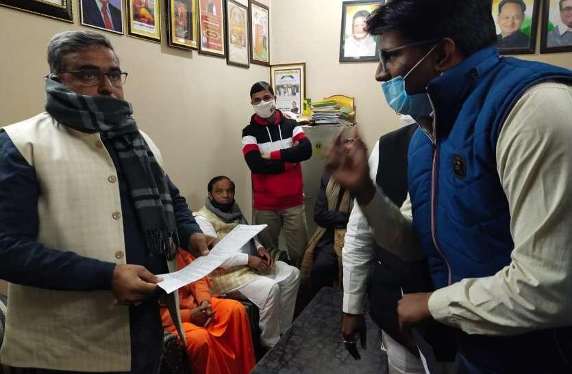 900 पशुचिकित्सा अधिकारी की भर्ती के लिए साक्षात्कार को अति शीघ्र शुरू करवाने की मांग