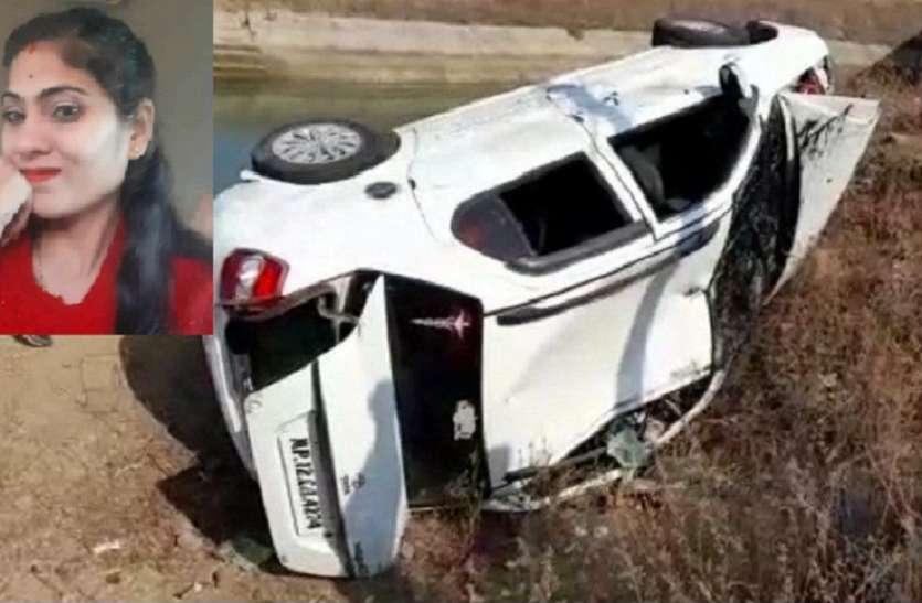 डॉक्टर ने जंगल में कार रोक पत्नी की कर दी हत्या और फिर कार को नहर में कुदा दिया