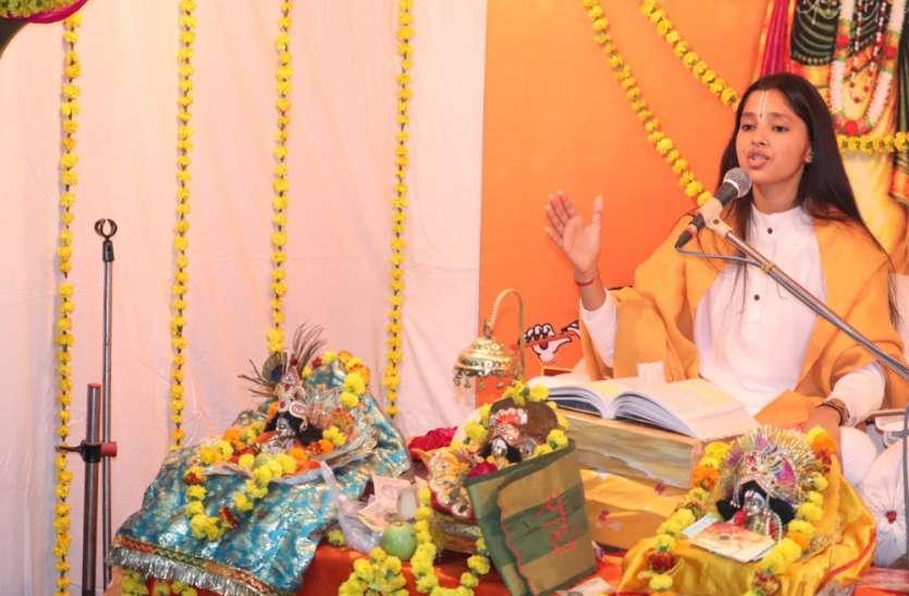 भगवान भक्त के आधीन है - लक्ष्मी प्रिया