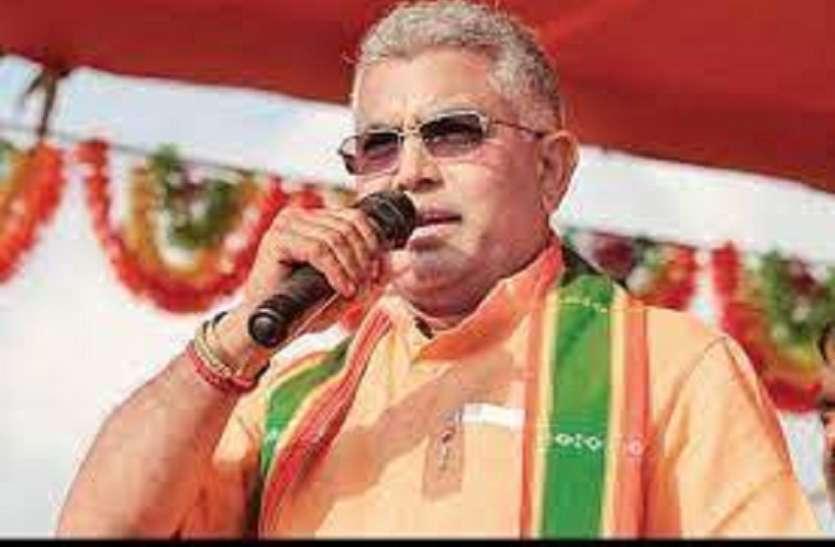 Politics of Bengal::तृणमूल कांग्रेस ने किसानों को लूटा है : दिलीप घोष