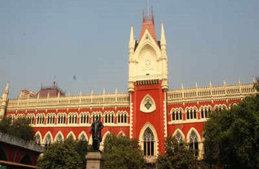 कोरोना संक्रमण के मद्देनजर 31 दिसम्बर व नववर्ष पर कोलकाता में भीड़ नियंत्रित करे प्रशासन : हाईकोर्ट