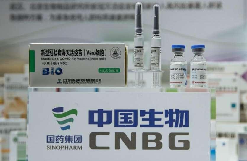 दुनिया को China के कोरोना वैक्सीन पर भरोसा नहीं, पाकिस्तान में भी सहमे लोग
