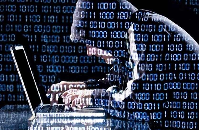 एप के जरिए धोखाधड़ी, तीन आरोपी गिरफ्तार