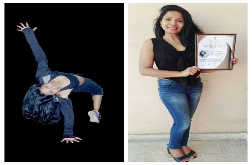 रायपुर की दीपमाला ने पति-पिता खोया, हौसले की ताल कायम