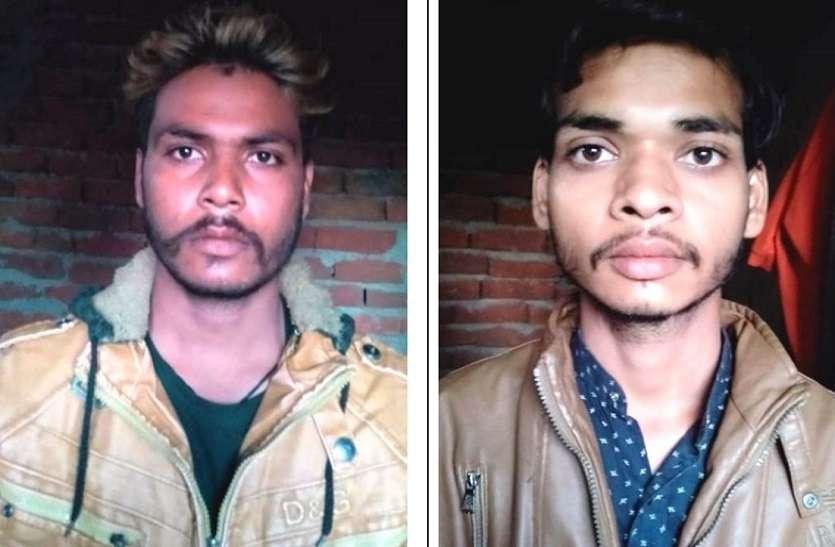 दो अन्तर्राज्जीय गांजा तस्कर गिरफ्तार, 9 किलो गांजा बरामद