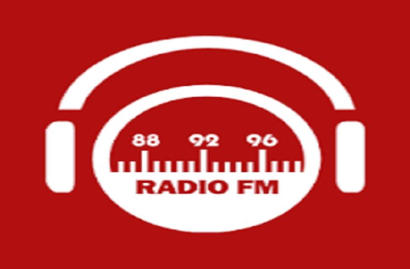 Ahmedabad News : नए वर्ष से राजकोट जेल में एफएम रेडियो बजेगा